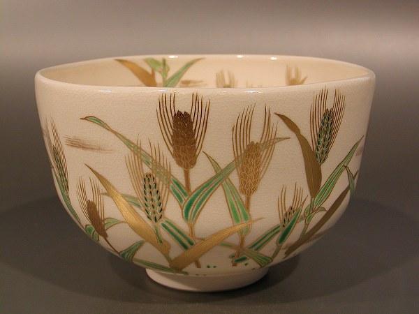 茶碗 麦絵、 木場紅園作