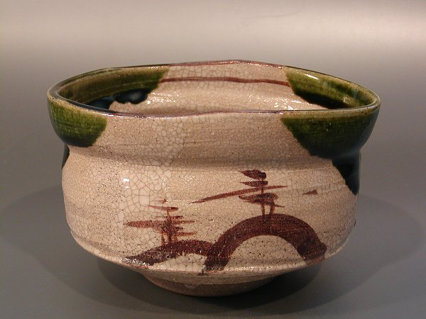 抹茶茶碗織部松本鉄山作