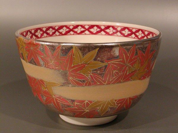 茶道具 抹茶茶碗銀地 流水 紅葉京焼 伝統工芸士 加藤如水作