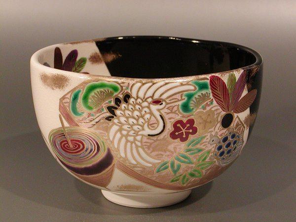 茶道具 抹茶茶碗掛分 羽子板文月和香作