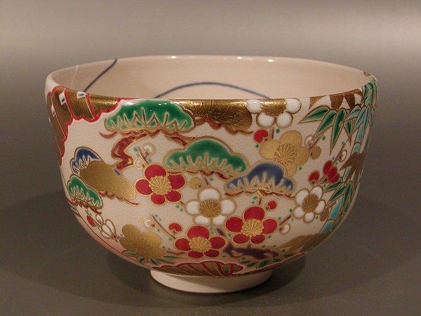 抹茶茶碗桧扇(ひおうぎ)木場紅園作