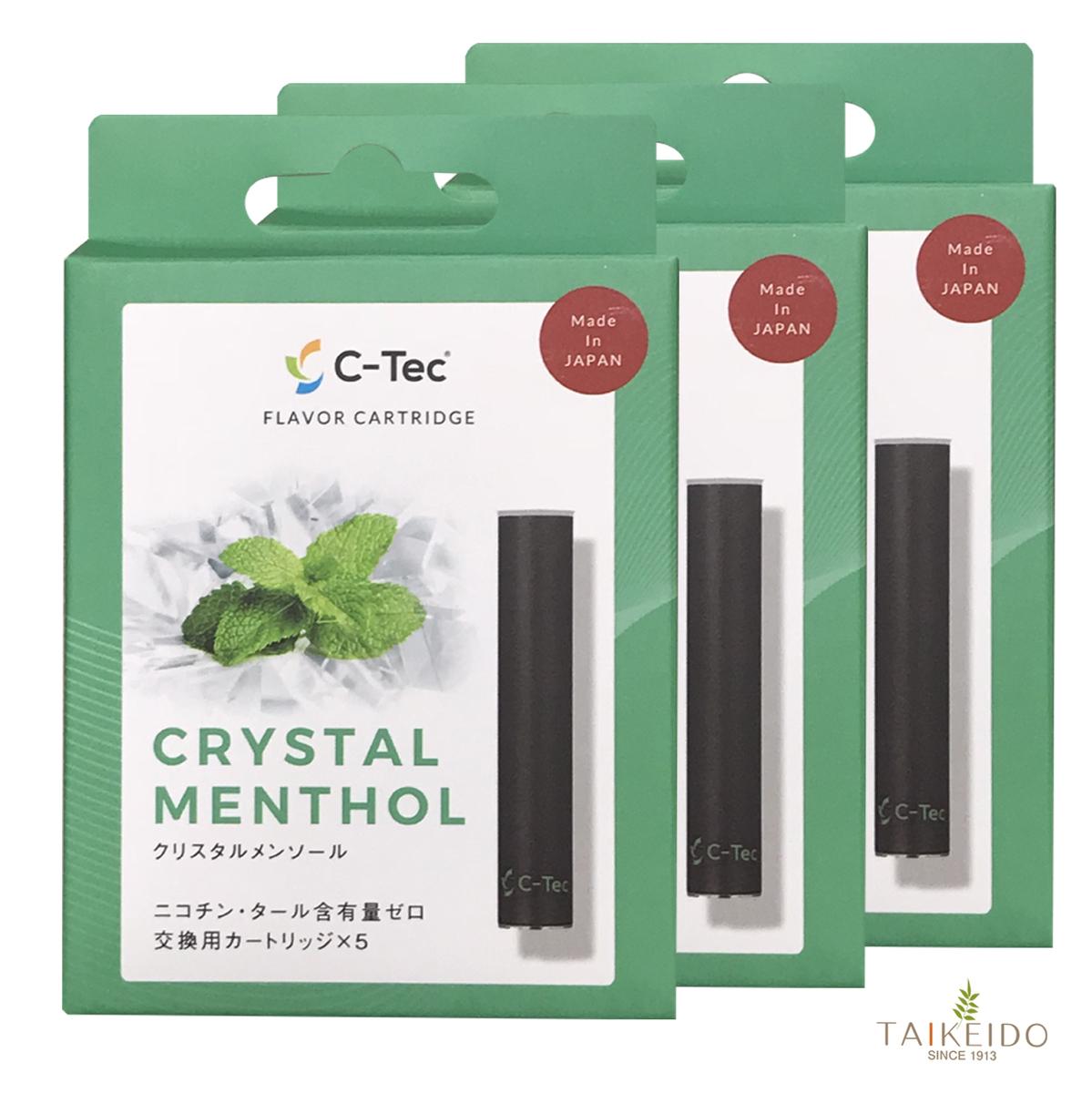 シーテック 3個セット カートリッジ 交換用 クリスタルメンソール 電子タバコ 送料無料 c-tec duo ニコチン0 タール0 副流煙0 ビタミン 成分配合 vape ベイプ