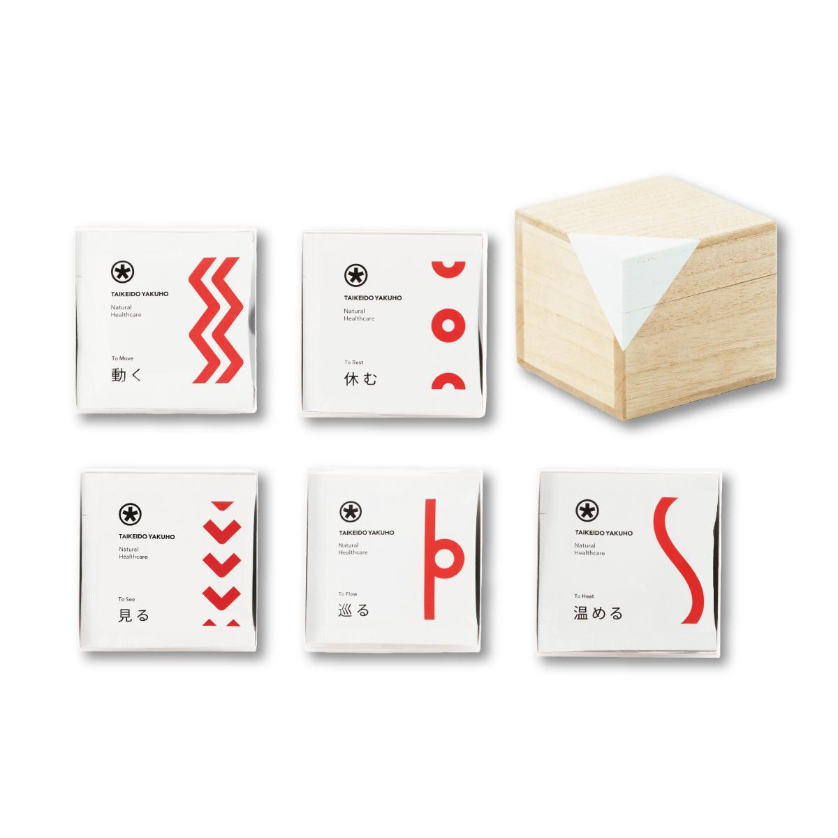 【TAIKEIDO YAKUHO グッドデザイン賞2017受賞サプリメント 】100年余年の長きに渡る研究や経験、知識を現代のライフスタイルに最適化し導き出した5種のラインナップ。