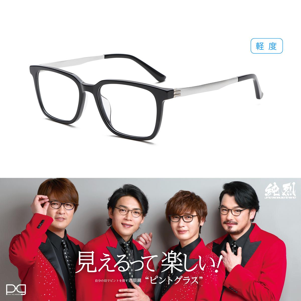 【PG-113L-NV】老眼鏡(ピントグラス)軽度レンズモデル ネイビー