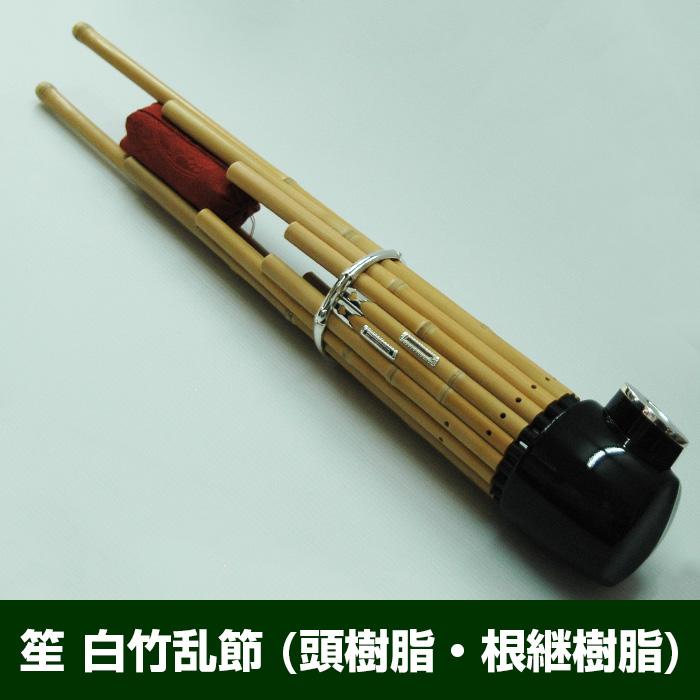 taiko center onikko shop sho material shiratake ranbushi