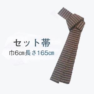 打印设置 fs2gm 丝绸天堂生活马克和服 85 厘米、 宽 68 厘米喷漆 (100%棉)
