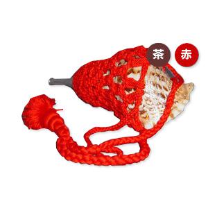 法螺貝袋・小 【ほらがい ほら貝 ホラ貝】※法螺貝本体はついておりません