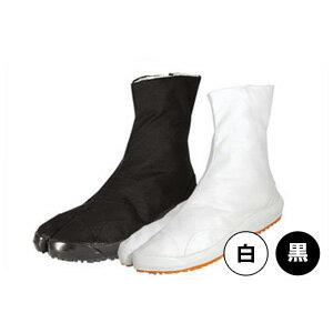 足袋 エアージョグ3 6枚ハゼ