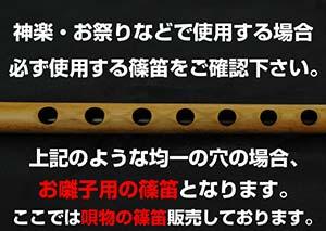 竹竹笛打扮艳丽 8 7 孔八音