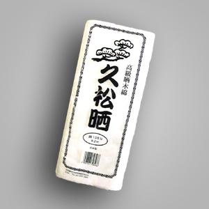 寿松 sarashi (漂白)