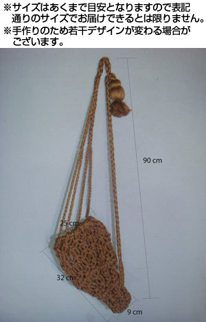 在海螺 (horagai) 包-fs2gm