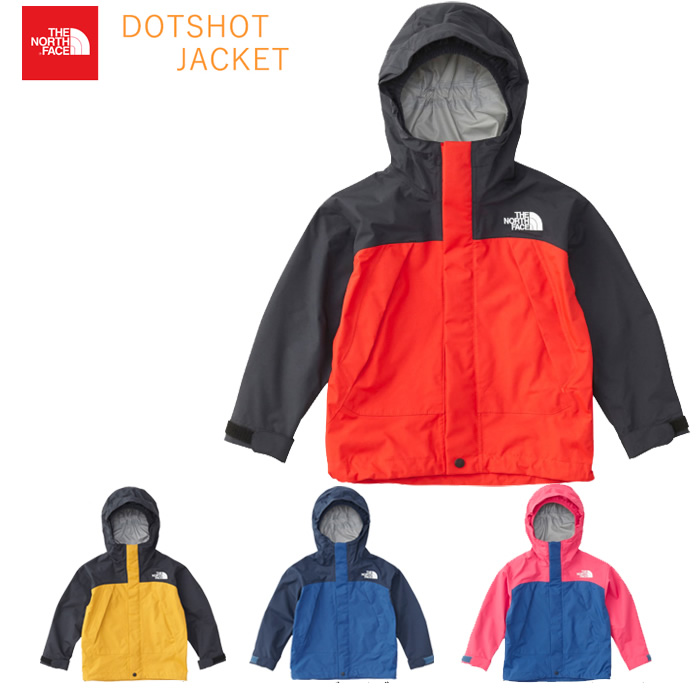 ノースフェイス (THE NORTH FACE) ドットショットジャケット NPJ11804 キッズ・ジュニア用 男の子 女の子 兼用モデル 18FW