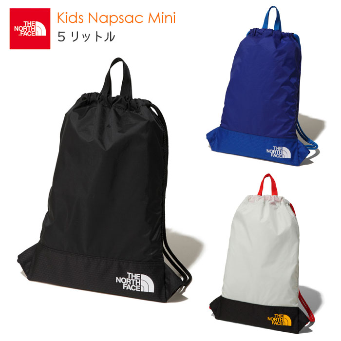 ba1a32227 Child (※ postage corrects it later at a store.) of the bag boy woman for  north face (THE NORTH FACE) knapsack mini-NMJ71902 kids