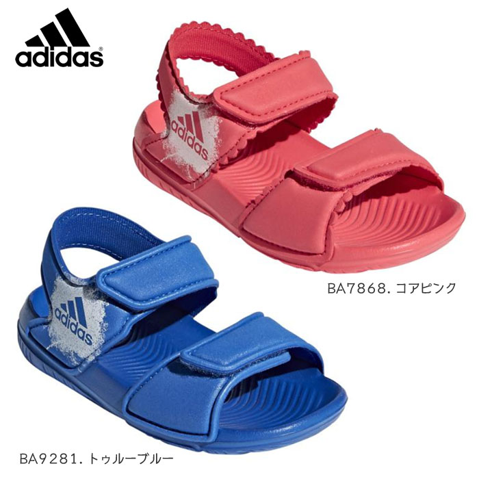 adidas baby sandals, OFF 78%,Special offer!