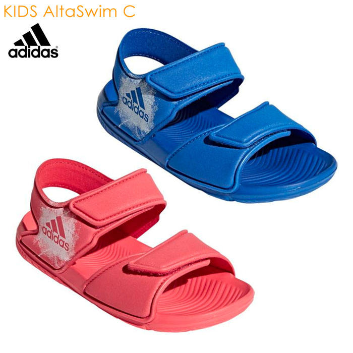 Boy use for the girl for the Adidas (adidas) child shoes sandals KIDS  AltaSwim C BA9288-BA9289 kids / youth