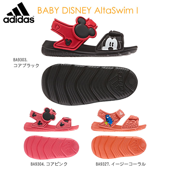 c0cc9583aa76 Man and woman combined use model for the Adidas (adidas) child shoes sandals  BABY DISNEY AltaSwim I 2 BA9303 BA9304 BA9327 BA9328 kids   youth