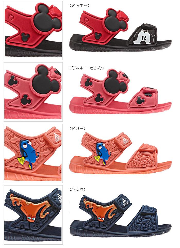 アディダス(adidas)子供靴サンダルBABYDISNEYAltaSwimI2BA9303/BA9304/BA9327/BA9328キッズ/