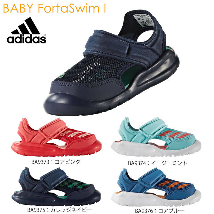 Adidas (adidas) child shoes sandals casual 用 baby (for the child)