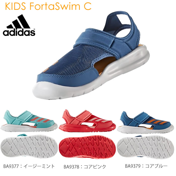 Boy use for the girl for all Adidas (adidas) child shoes sandals KIDS  FortaSwim C BA9377/BA9378/BA9379/BA9380 four-colored kids