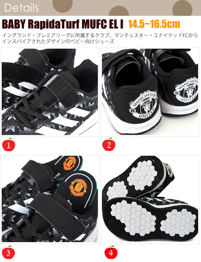 254e3db575f The For Adidas Child Woman adidas Model Tailwind Kids Boy Of Shoes X8T4q4