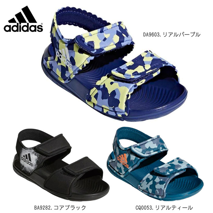 Child pool sea bathing playing in the water leisure of the Adidas adidas  sandals baby kids child BABY AltaSwim I BA9282/DA9603/CQ0053 child shoes  boy ...
