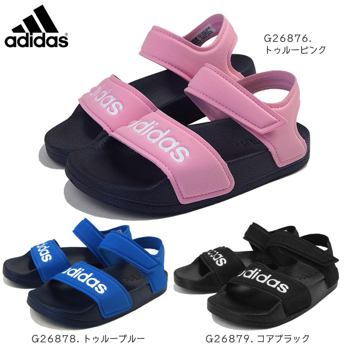 676dc39c272f Kids Shoes Tailwind  Child pool sea bathing playing in the water ...