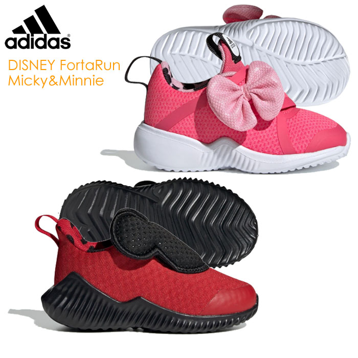 Stylish 19FW which the attending school sports shoes athletic meet for the child of the Adidas adidas kids sneakers child DISNEY FortaRun Mickey &