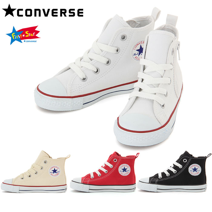 9b23055cbfb4 Kids Shoes Tailwind  Man and woman combined use model for Converse ...