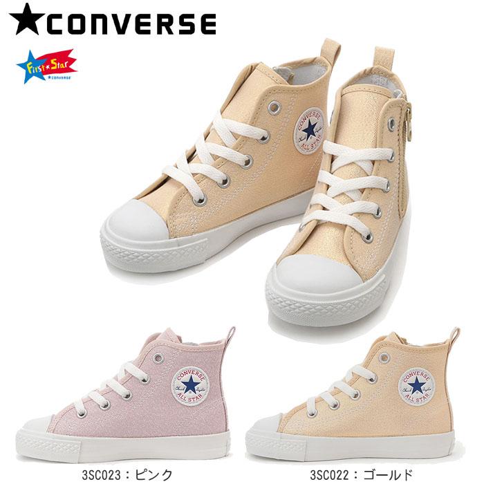 0b9e4ad53c14 It is Converse