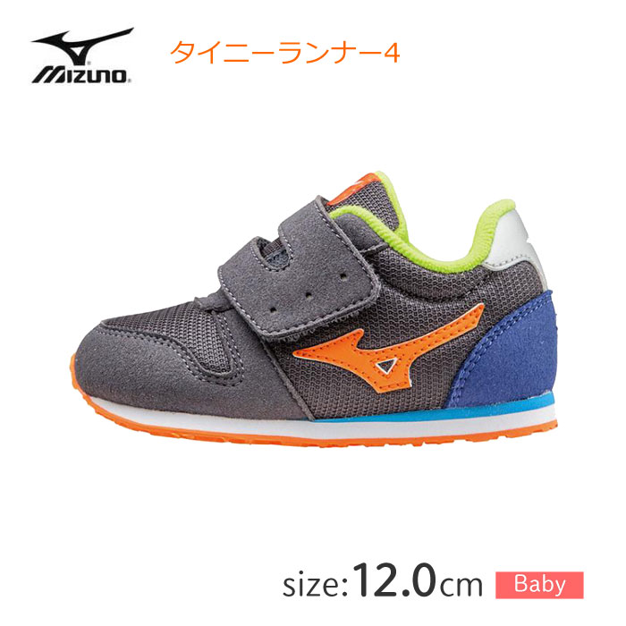 46f7ebc812f33 TINY RUNNER (Thai knee runner) with flavor of the juice as a motif. A newly  smart design to wrap up a foot softly. The unhurried shape that the tiptoe  can ...