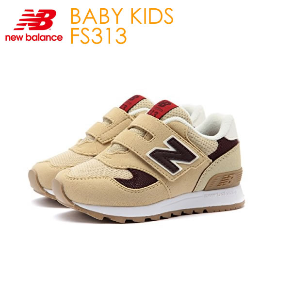 bc535b0a6cd ... germany new balance new balance casual business first baby kids for the  child f4737 49f47 ...