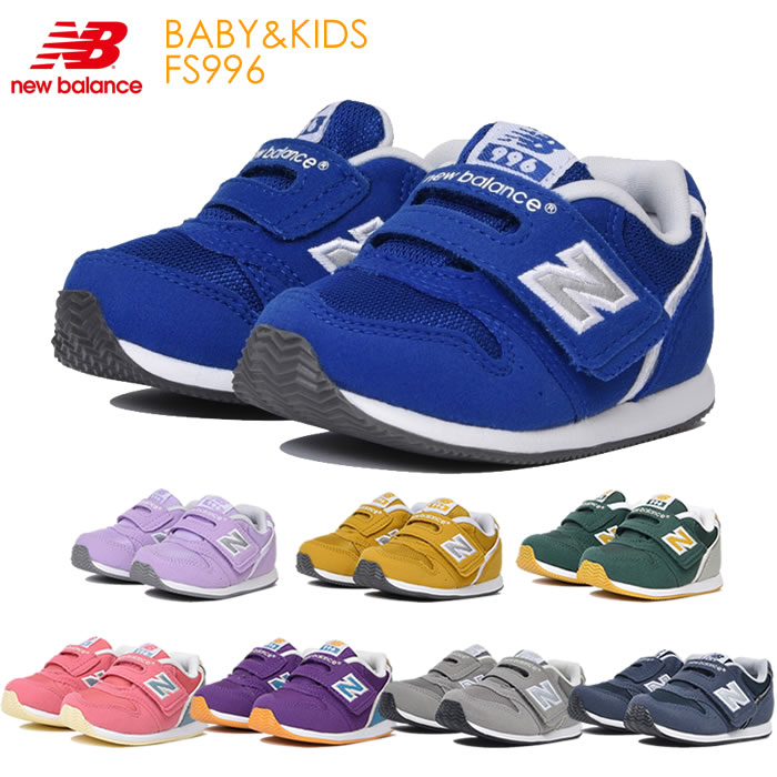 cd62c42bc7c ... school going to kindergarten sports shoes popularity 18SS for the child  of the child shoes boy woman for New Balance newbalance kids sneakers FS996  kids