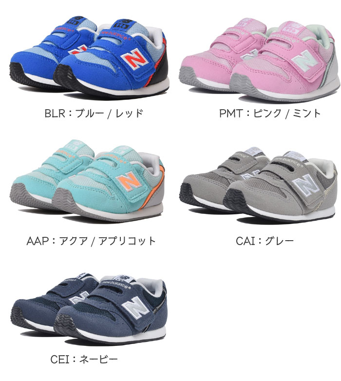 buy online 8bb8d 2e073 Child NB popularity 19SS of the New Balance newbalance kids sneakers  IV996-FS996 baby   kids child shoes boy woman