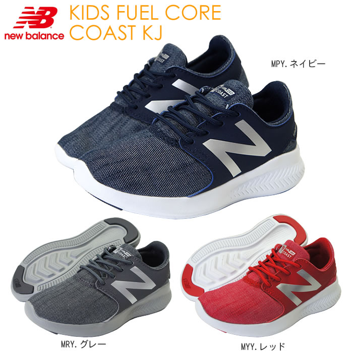 60b108ad Model for the child of the boy woman for the New Balance newbalance kids  sneakers FUEL CORE COAST KJ child shoes kids youth