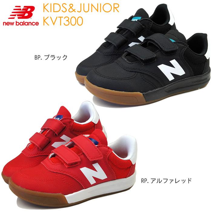 9de820d5a4a6e Kids Shoes Tailwind: Child attending school going to kindergarten ...