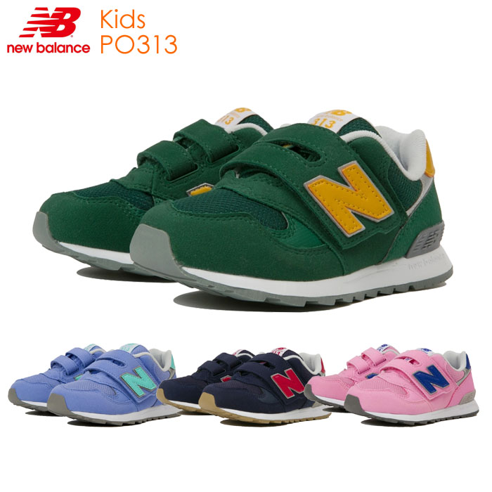993caf98 Child attending school going to kindergarten popularity 19FW of the child  shoes boy woman for New Balance newbalance kids sneakers PO313 kids