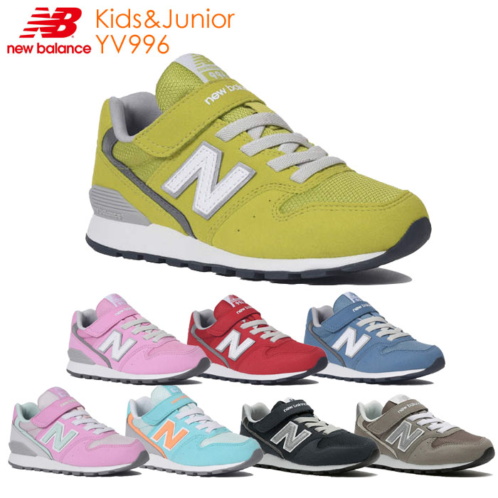 the best attitude 6787a a95c2 NB popularity 19SS for the child of the boy woman for the kids youth for  the New Balance newbalance youth sneakers YV996-KV996 child