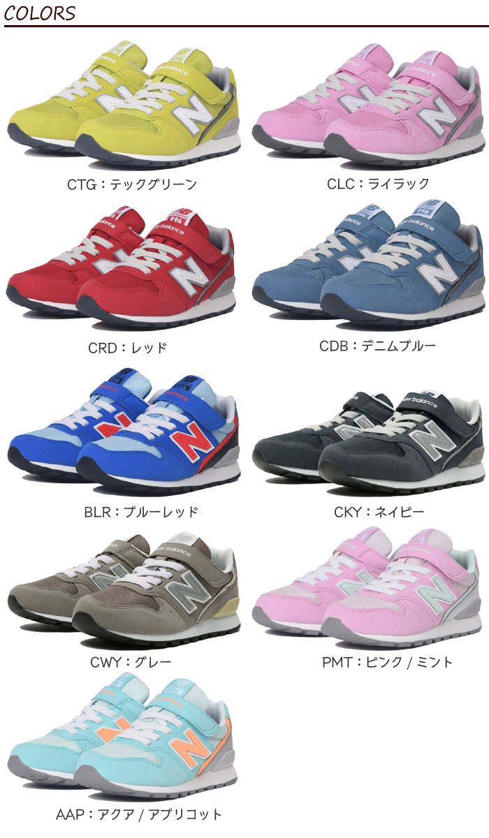 e993a3cd6dbde ... NB popularity 19SS for the child of the boy woman for the kids youth  for the ...