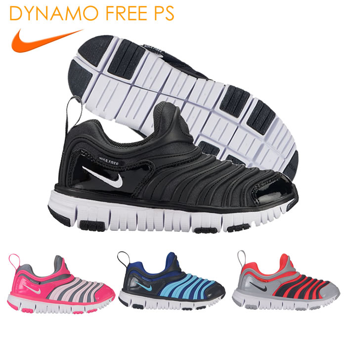 54bf1ede It is Nike