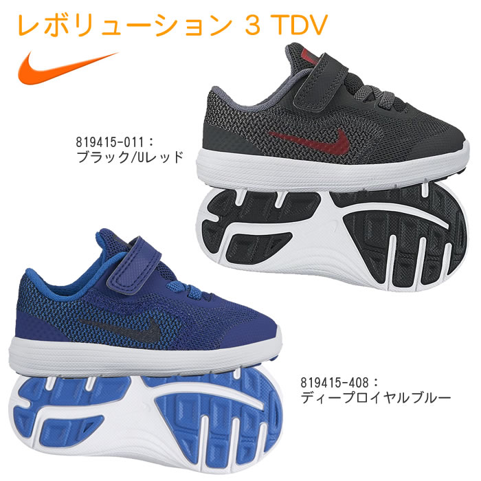 17b854b3ed2af6 Kids Shoes Tailwind  Child of the boy woman for Nike (nike) child ...