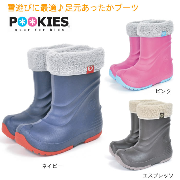 302b06456436f 楽天市場 プーキーズ POOLIES キッズ スノーブーツ 子供靴 PK-EB510 ...