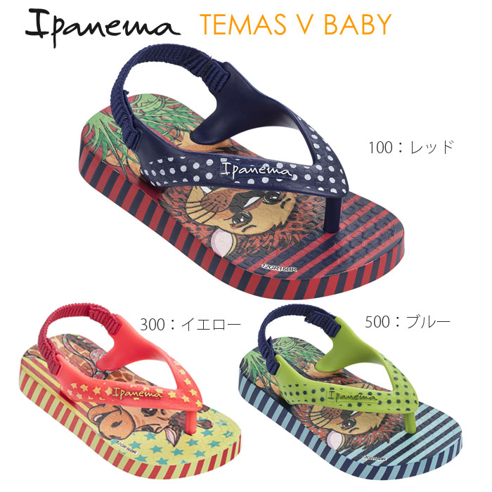 Model Kids Temas Woman イパネマipanemaShoes Boy Pm82053 Three Sandals The All Colors Of Child V For Baby 35RAj4L