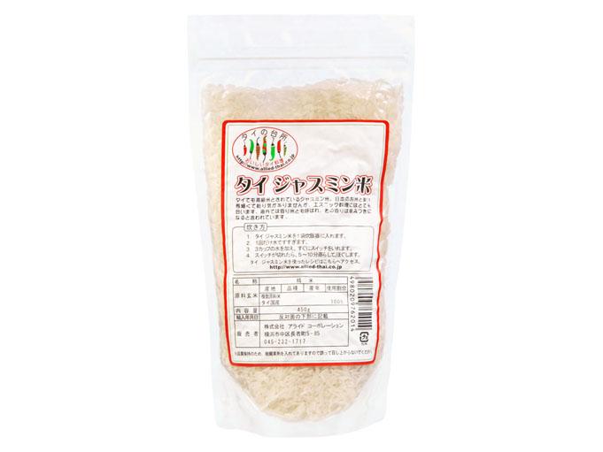 お試しに便利な3合分 タイ最高級ブランド米 ジャスミンン米 は タイ料理店でも使われています 推奨 芳ばしい香りは一般的なタイ米とは一味違うおいしさ ジャスミン米 香り米 タイ産 チャーハン オーバーのアイテム取扱☆ 3合分 450g 食材 タイ料理 精米日21.01.14 調味料 エスニック料理