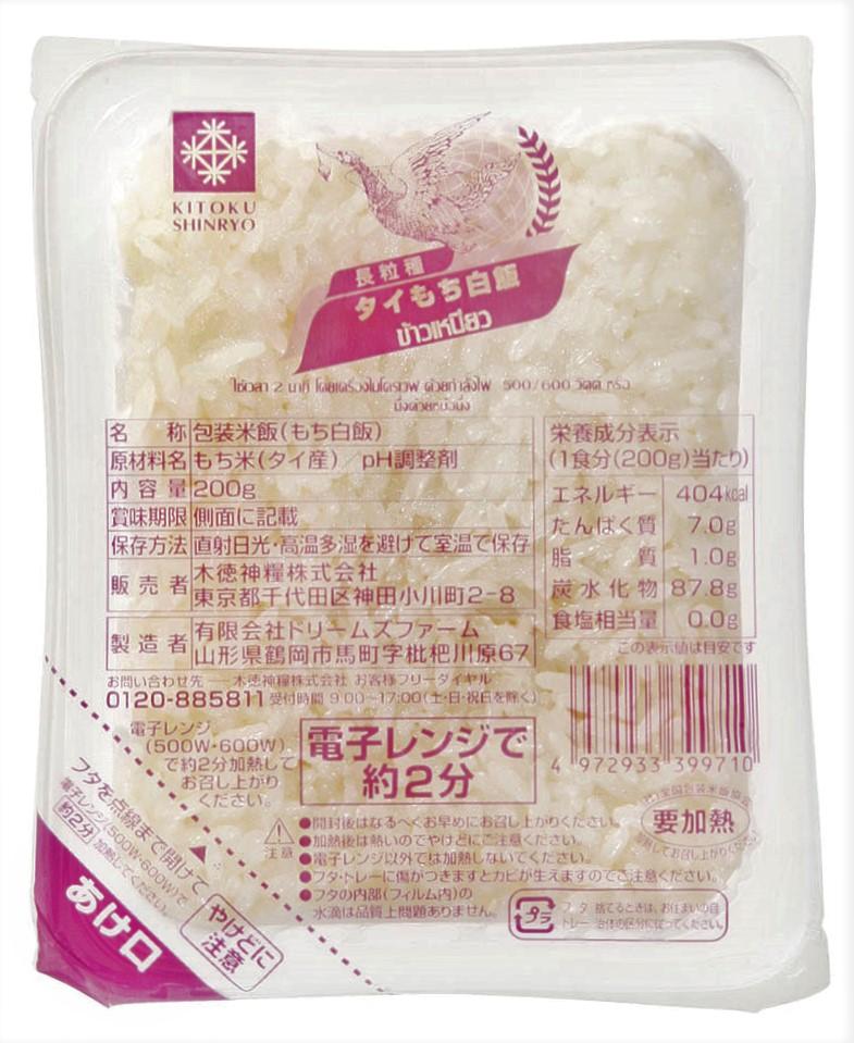 商品追加値下げ在庫復活 タイ最高級ブランド米 蔵 タイもち米 をレンジで簡単に フェニックス レトルトパック 200g カオニャオ