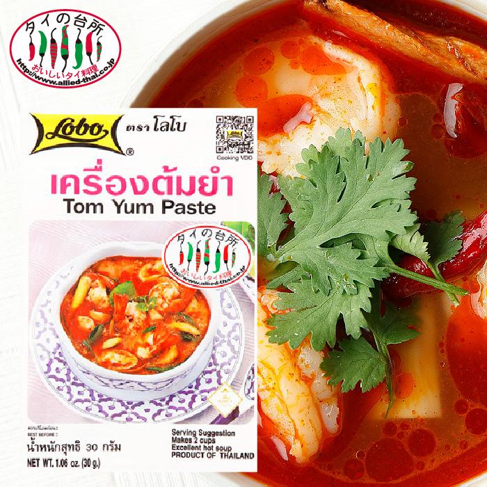 世界3大スープ トムヤムクン が簡単に美味しく作れます お好みの具材 海老や鶏肉 きのこなど を火が通るまで煮込んでください ロボ スープ タイ料理 期間限定お試し価格 30g 有名な エスニック 時短 調味料 トムヤムペースト