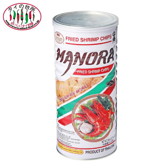 お徳用サイズ タピオカを使ったタイのエビせん にんにく 塩 スパイスで味付けしてあります おやつだけでなく フライドシュリンプチップス マノーラ 軽いおつまみにも最適です 信憑 90g 35%OFF タイお土産の定番品です