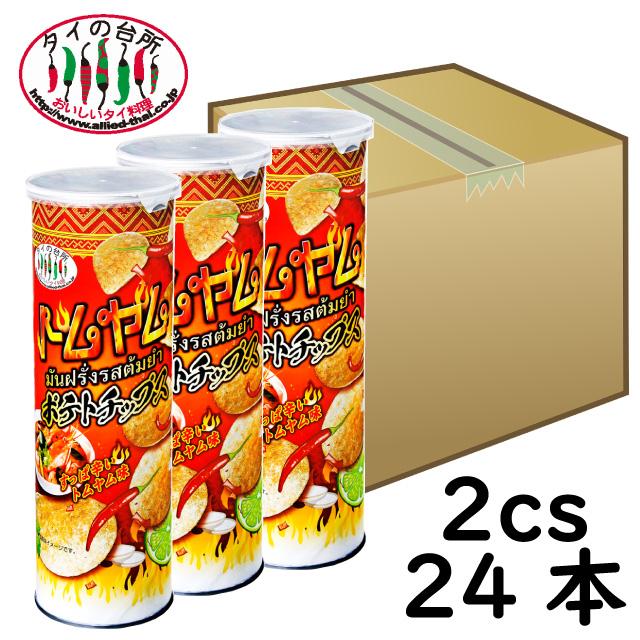 本格激辛トムヤム味のポテトチップストムヤムの香りと辛味 酸味が特長です 箱買い タイの台所 贈答品 お気に入 2cs 24本入 賞味:21.11.3 トムヤムポテトチップス