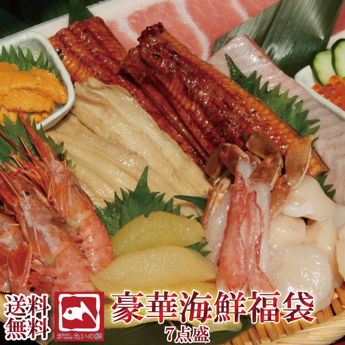 お中元 高級ギフト たいの鯛海鮮グルメ7点セット(約3から5人前程度) ギフト お中元 お歳暮 敬老の日 誕生日 記念日 食品 贈り物 内祝い お返し 海鮮 中元 プレゼント