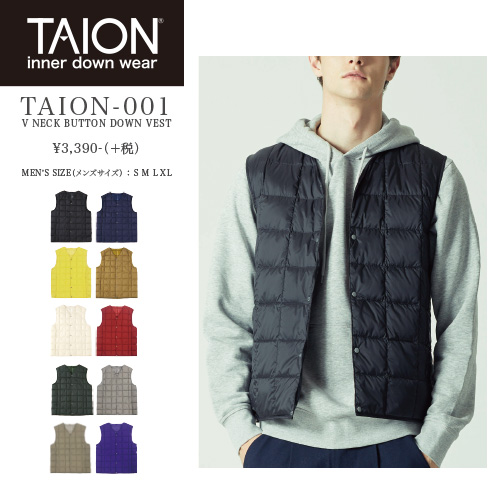 8e56aa00 TAION inner down Rakuten Ichiba store: V NECK BUTTON DOWN VEST ...