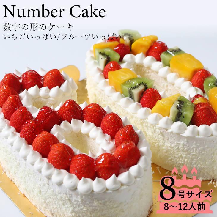 【60代男性】おじいちゃんと還暦パーティー!記念になるケーキ・スイーツは?